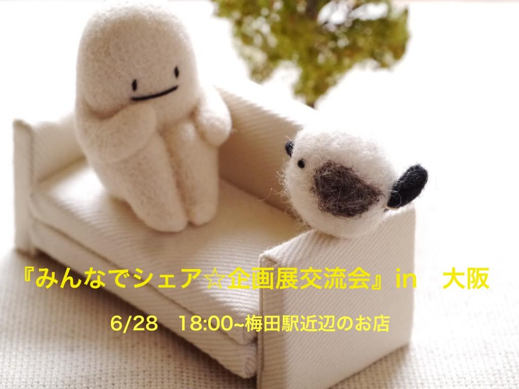 P10901491