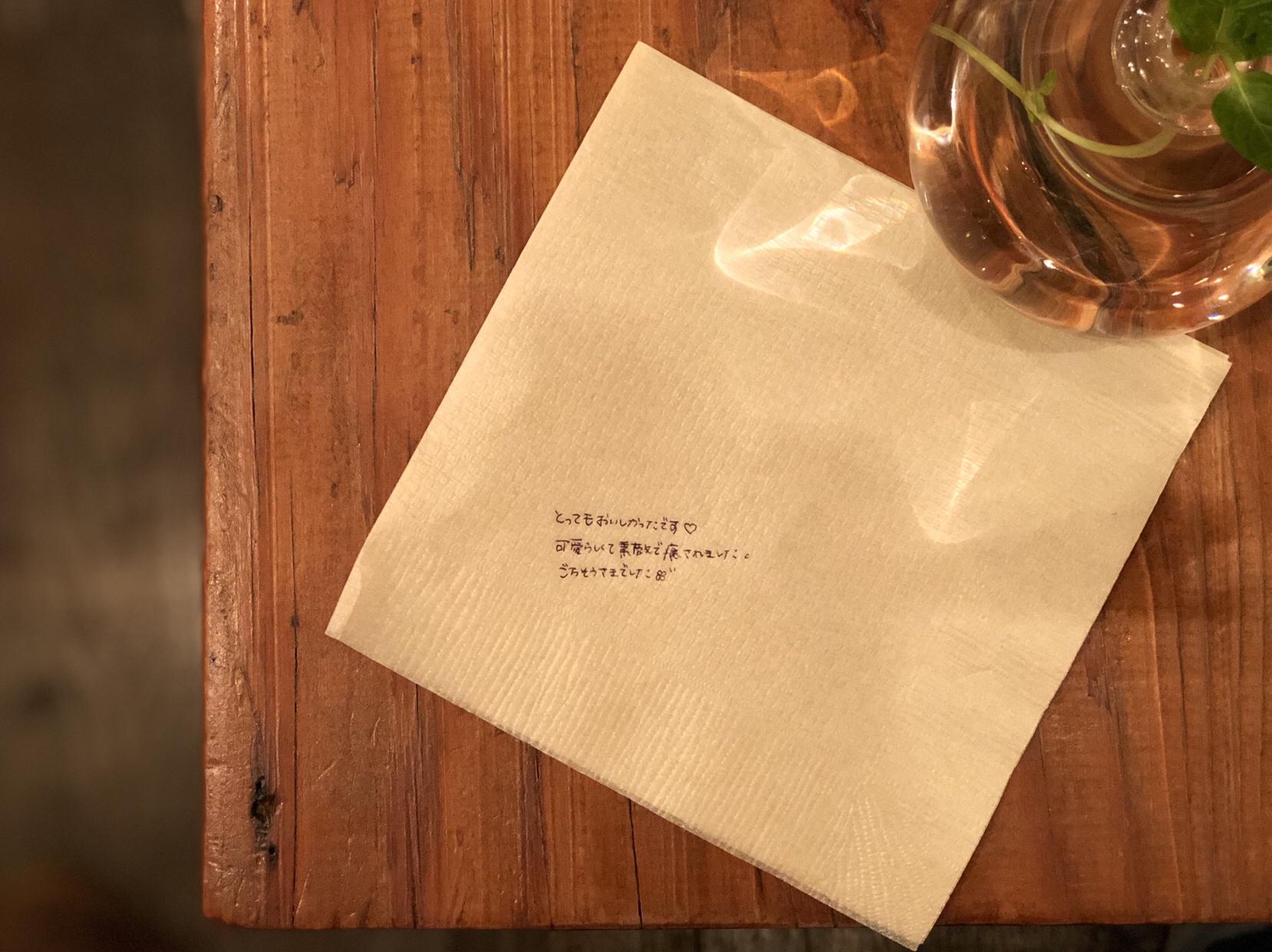 お手紙 カフェ