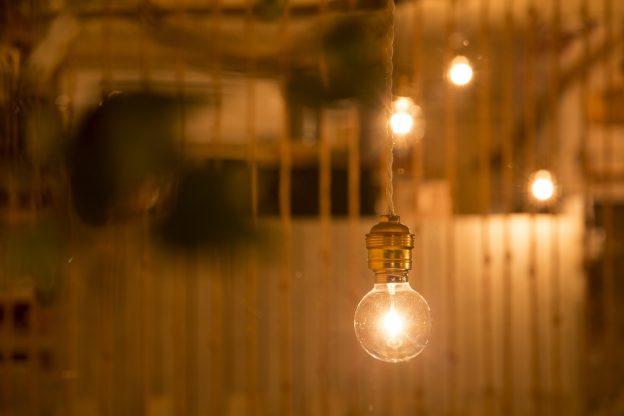 lupopo 電球