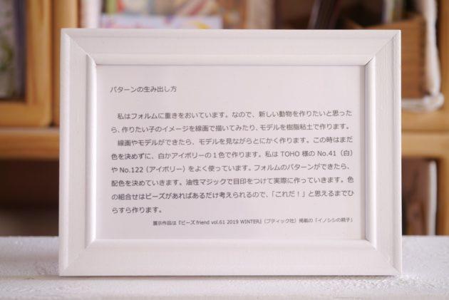 『ひだまり展』個展レポート