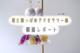【個展レポート】an*〜お花と葉っぱのアクセサリー展〜(2018年10月4日~10月8日)をふりかえる