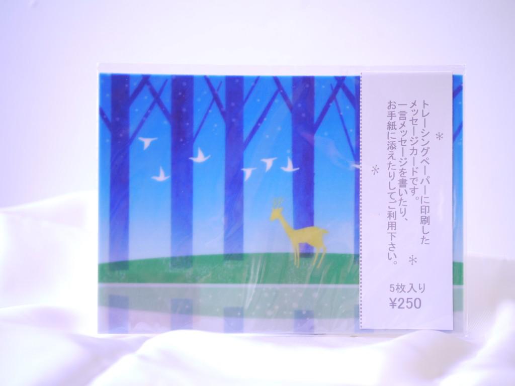 P1080088