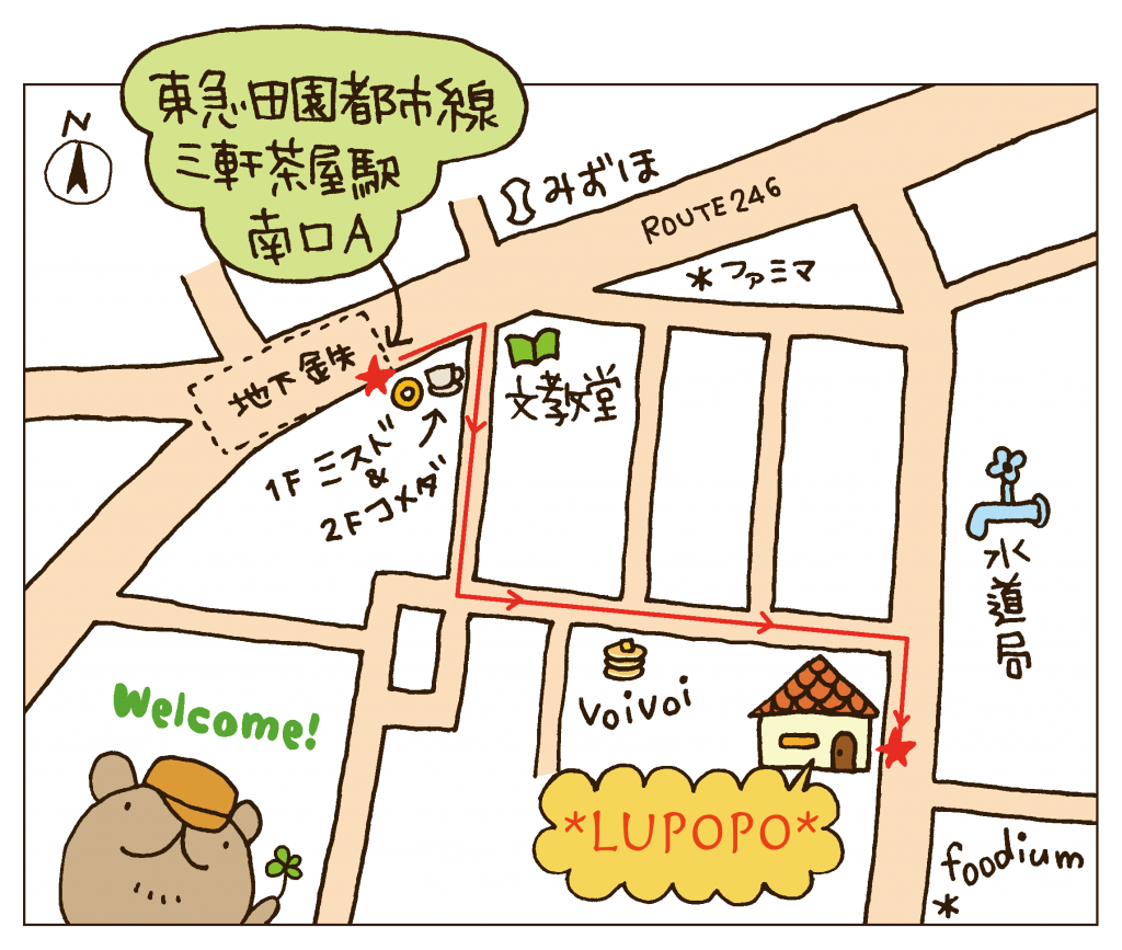lupopo-map_2290