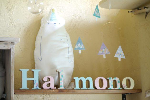 hal-mono-個展レポート