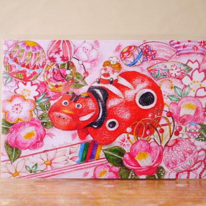 ふーちゃん太郎さんのあかべこのお正月のポストカード