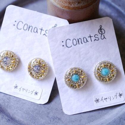 conatsu(鼓奈都)さんのエスニックサークルイヤリング 2種類